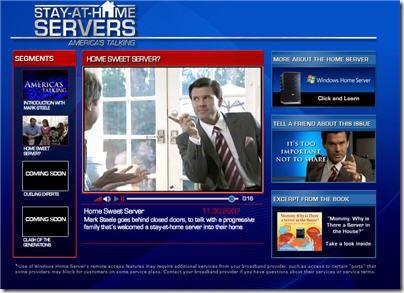 sah_servers
